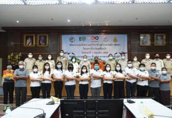 """<span>ชัยภูมิ-EAร่วมกับโรงเรียนร่วมราษฎร์วิทยานุกูล จ.ชัยภูมิ ทำโครงการ """"โรงเรียนร่วมพัฒนา"""" (MOU – Partnership School Project) – โครงการโรงเรียนวัวแห่งแรกของไทย</span>"""